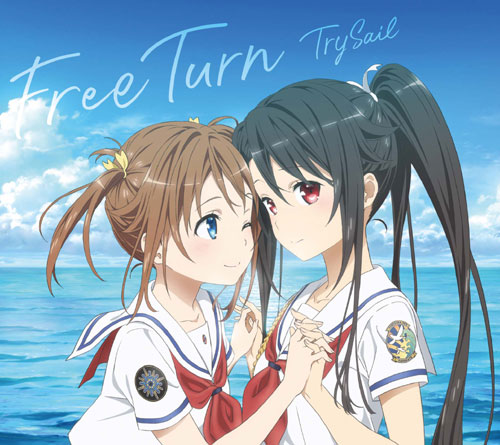 FreeTurn 期間生産限定盤