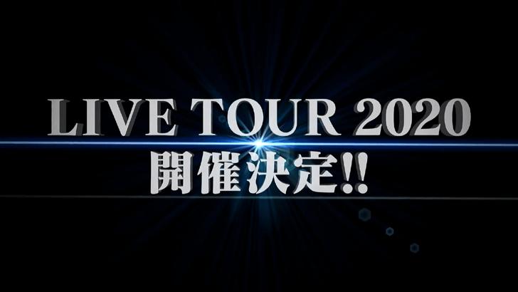 水瀬いのり 2020年ライブツアー