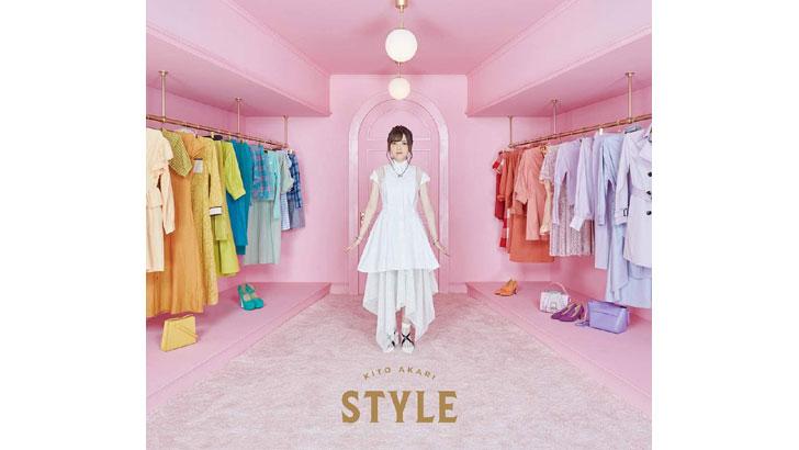 鬼頭明里1stアルバム「STYLE」