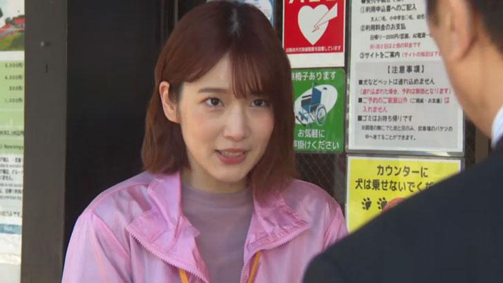 内田真礼 捜査一課長2020